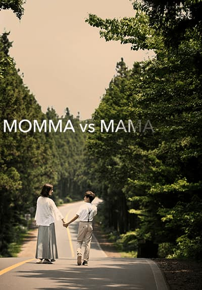 Momma vs. Mama S01:E16 - Season 1, Episode 16 Free TV Episode Poster Image