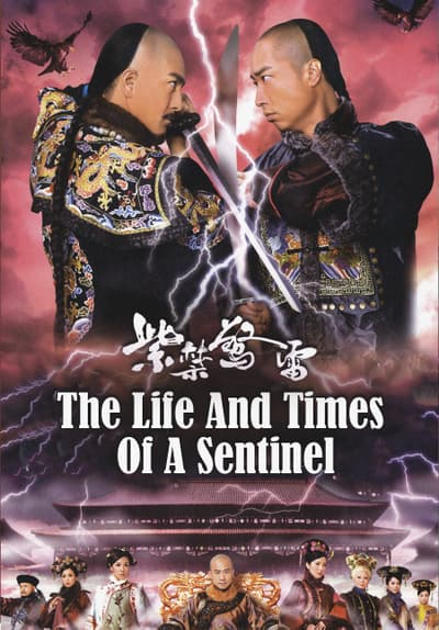 The Life and Times of a Sentinel Free TV Series Poster Image