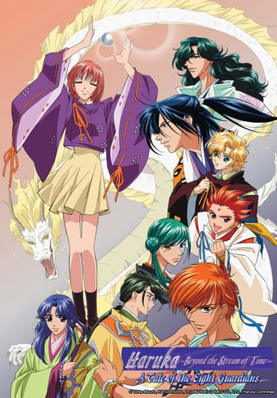 HARUKA: Beyond the Stream of Time - A Tale of the Eight Guardians Free TV Series Poster Image