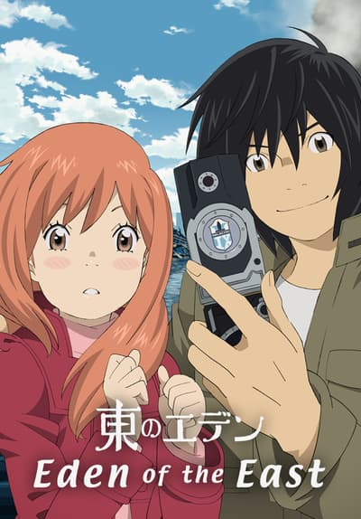 eden of the east serien stream