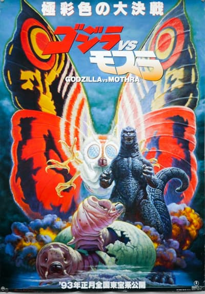 Watch godzilla vs the thing 1964 full movie free online for The thing free online