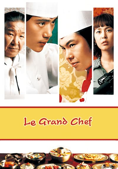 Watch Le Grand Chef 2007 Full Movie Free Online On Tubi Free