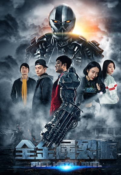 watch full metal duel 2016 full movie free online on tubi free streaming movies. Black Bedroom Furniture Sets. Home Design Ideas
